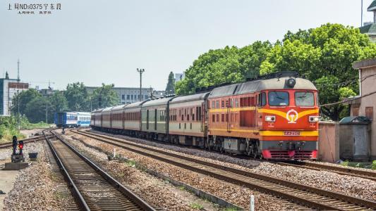 铁路工程造价咨询