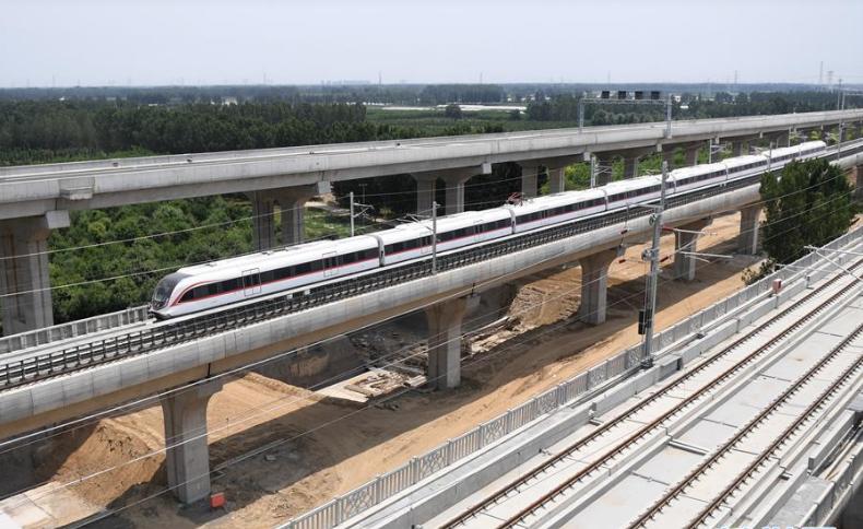 北京轨道交通新机场线一期建设工程项目竣工结算